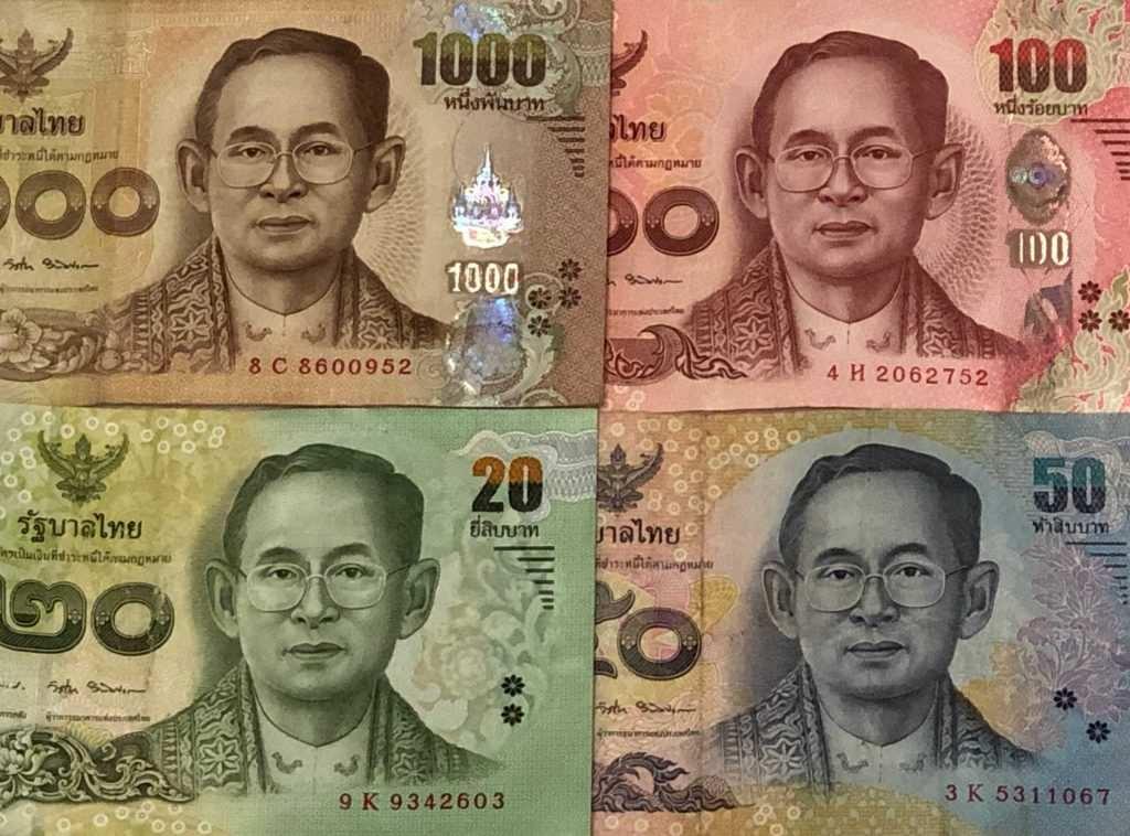 タイの紙幣の画像