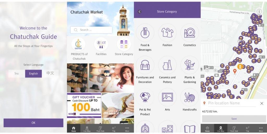 ウィークエンドマーケットのアプリの画像