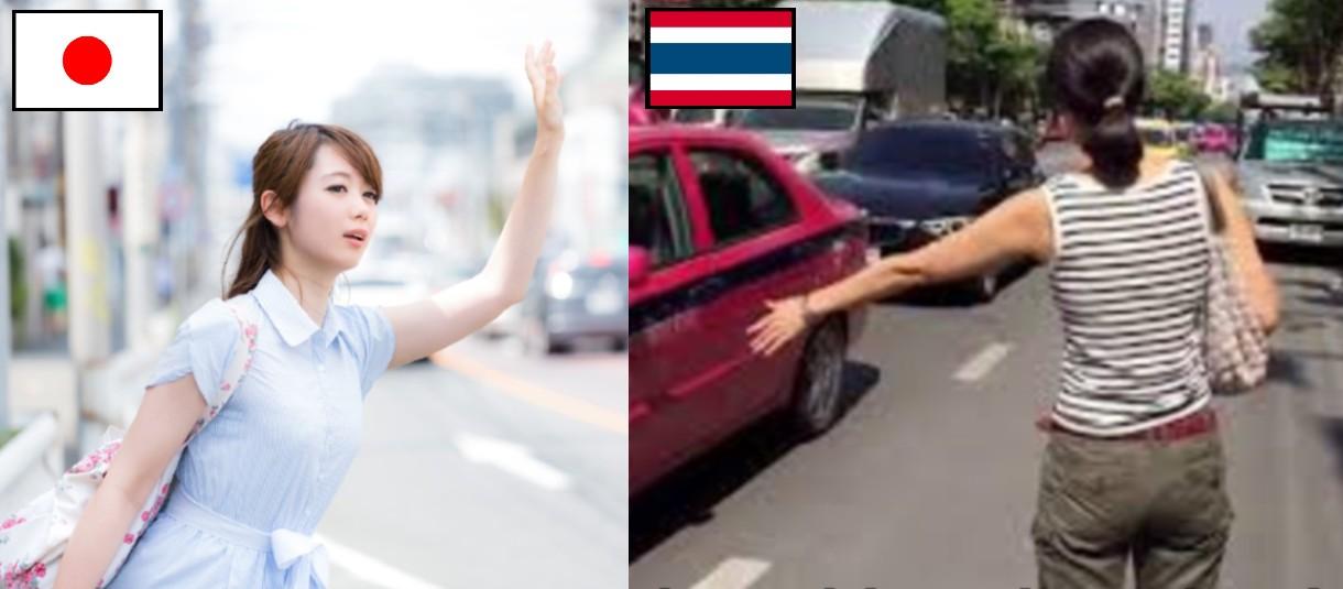 タクシーを止めようとしているイメージ