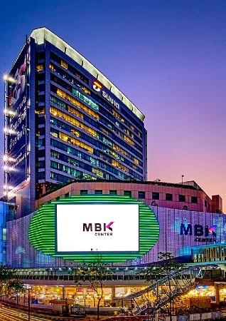 MBKセンターの画像