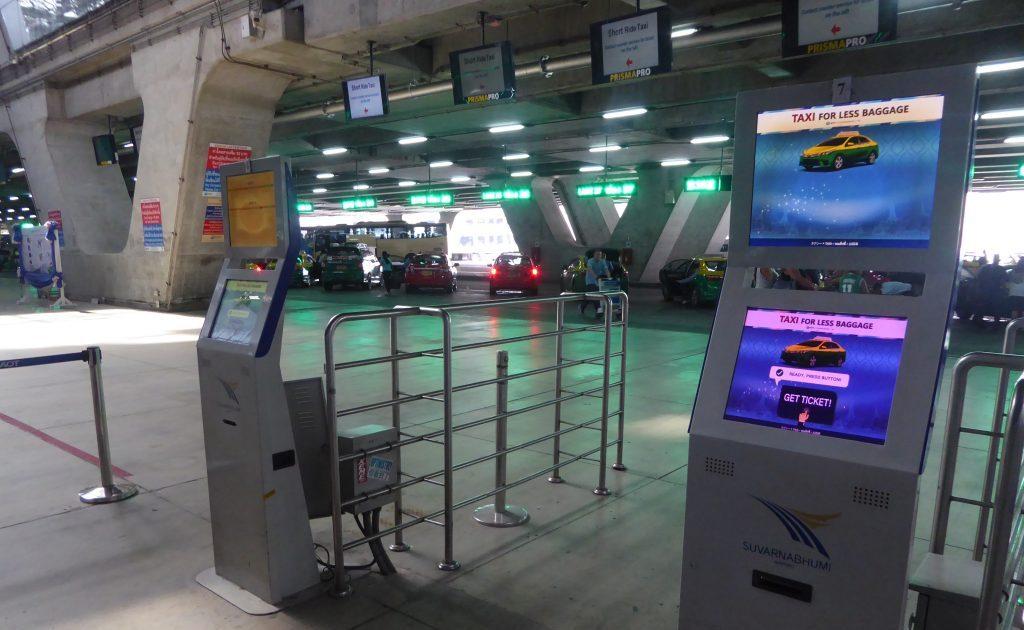 スワナンプーム空港のタクシープール