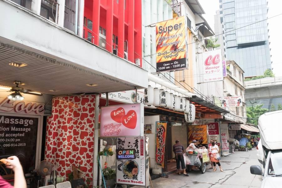 マッサージ店の画像