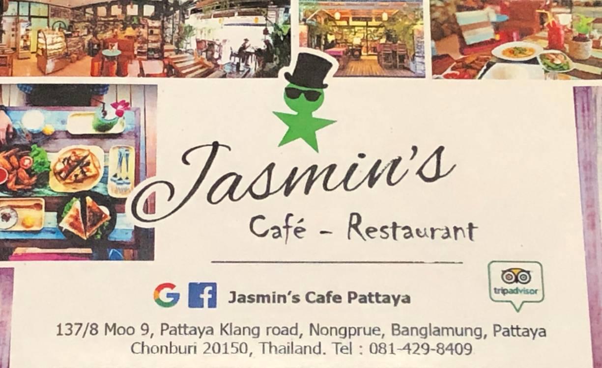 Jasmin's Cafeの名刺画像