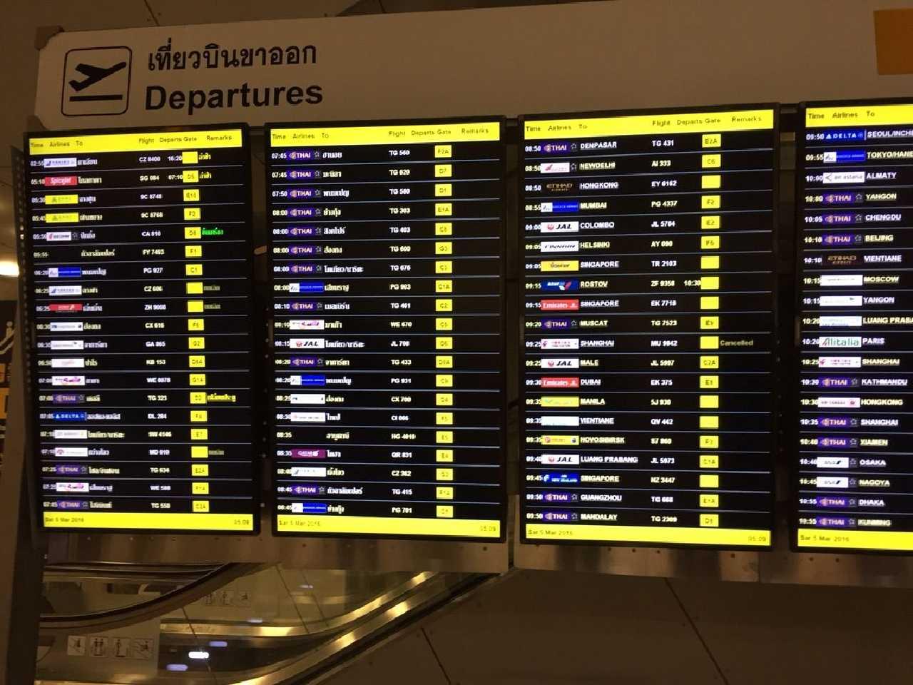 バンコク空港乗り継ぎ待ち時間のアイキャッチ